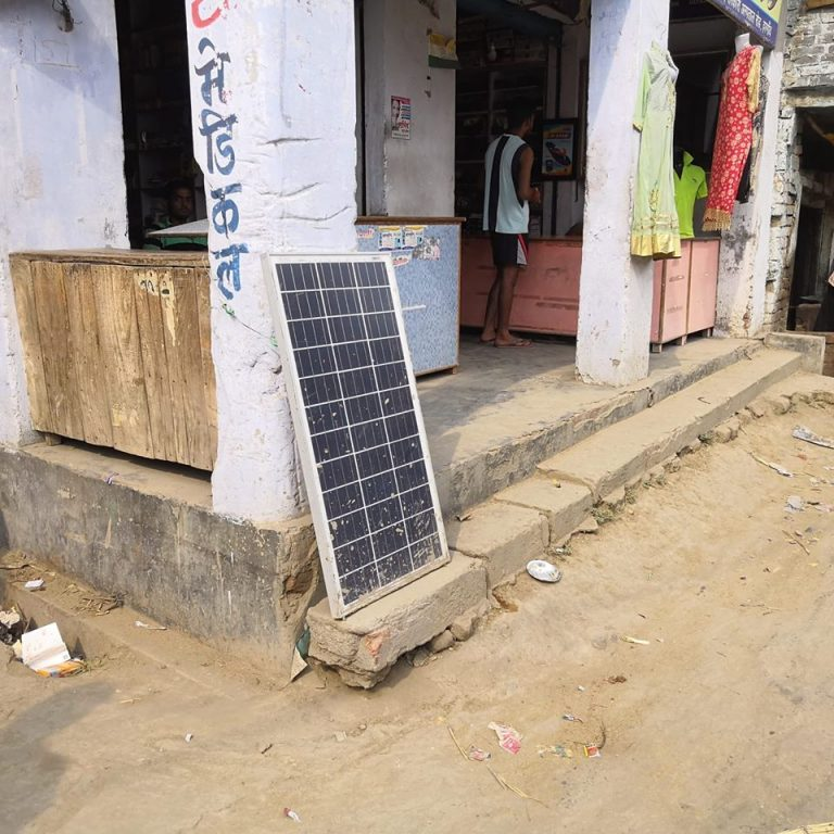 Solar Panels at Hargoan, Sitapur